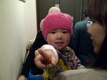 Asahikawa-Shi-20111225-00165.jpg