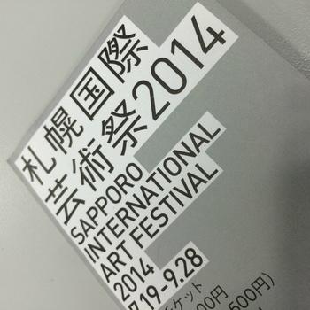 蜀咏悄 2014-09-24 16 48 39.jpg