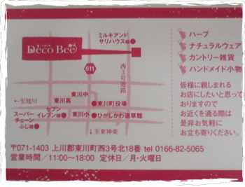 m_dbe3-37f6b.png